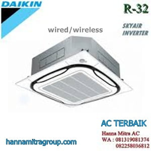 CEILING MOUNTED CASSETTE SCFSF-R ROUND FLOW